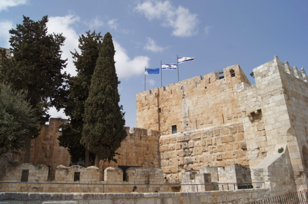 Иерусалим. Колыбель трёх религий
